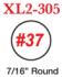 FLASH_305 - Flash Stamp<BR><font color=red>Sample Impression